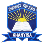 Thandokuhlu high school lol